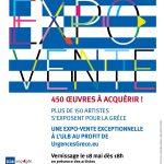 ULB Culture Expo-vente Grèce Affiche
